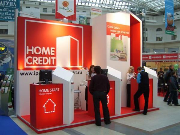 Какие вклады можно оформить, посетив банк Хоум Кредит