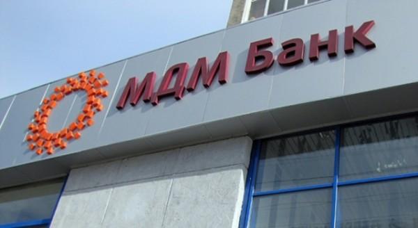 Какие вклады предлагает банк МДМ пенсионерам