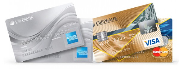 Сбербанк предлагает клиентам большой выбор карточек