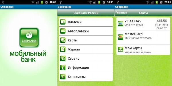 Как отказаться от услуги мобильного банкинга