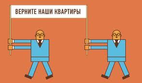Страхование дольщиков при долевом строительстве. Часть 2