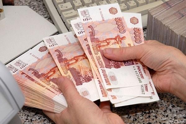 На фотоснимке - процентный вклад в рублях