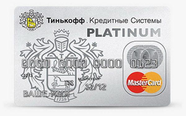 На фото кредитная карта банка Тинькофф
