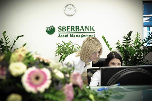 Сбербанк Управление Активами предлагает более выгодное вложение средств