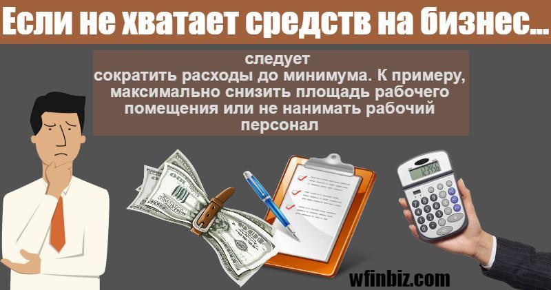 new-piktochart_172_5d12e7f6d02dee01fec36f78f666945bbcad90cc