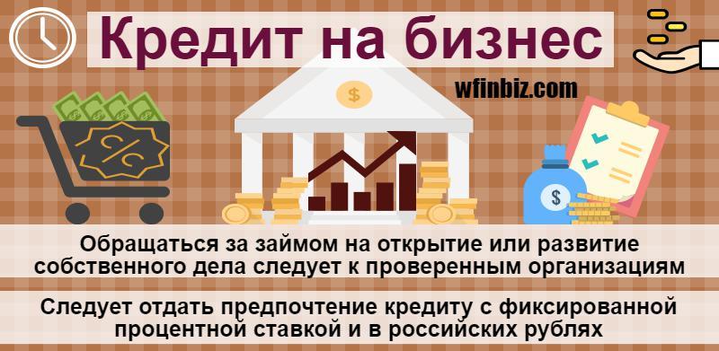 new-piktochart_172_ad17d7dc79dbe5b697cd965b3986858621bde4c5