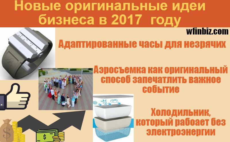 new-piktochart_20228462_88e076da6834ce09c432e15bd56b22b0b11d3c72