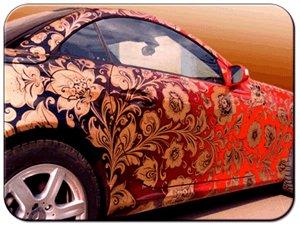 Страхование тюнинга автомобилей