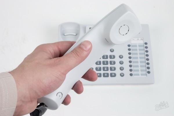 Как позвонить в службу поддержки клиентов с городского номера