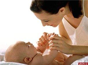 Страхование беременности и родов