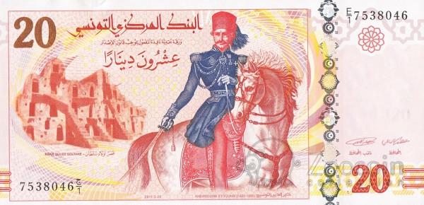 Национальная валюта Туниса