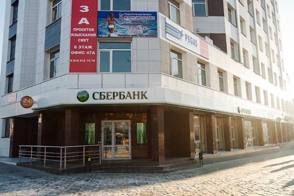 Где располагаются и как работают дежурные офисы Сбербанка