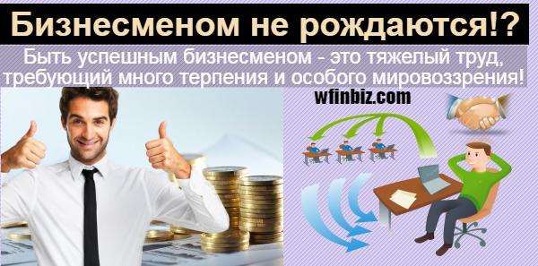new-piktochart_18824330_ebb2cb92a3c0ba25a0cf1f0840237c966227941f