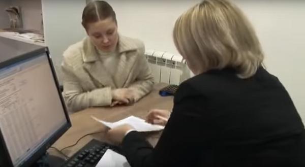 обсуждения пакета документов по автокредитованию