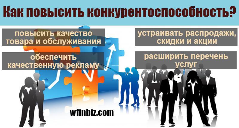 new-piktochart_172_c0491137cdab6bc60c84dbded79117ccc61f4b89
