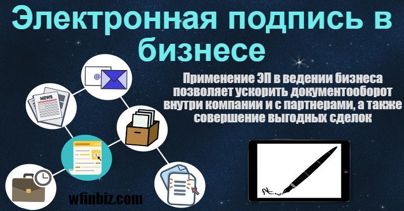 new-piktochart_20721017_b15be2652febd220899018330cd6d2250d269bfa