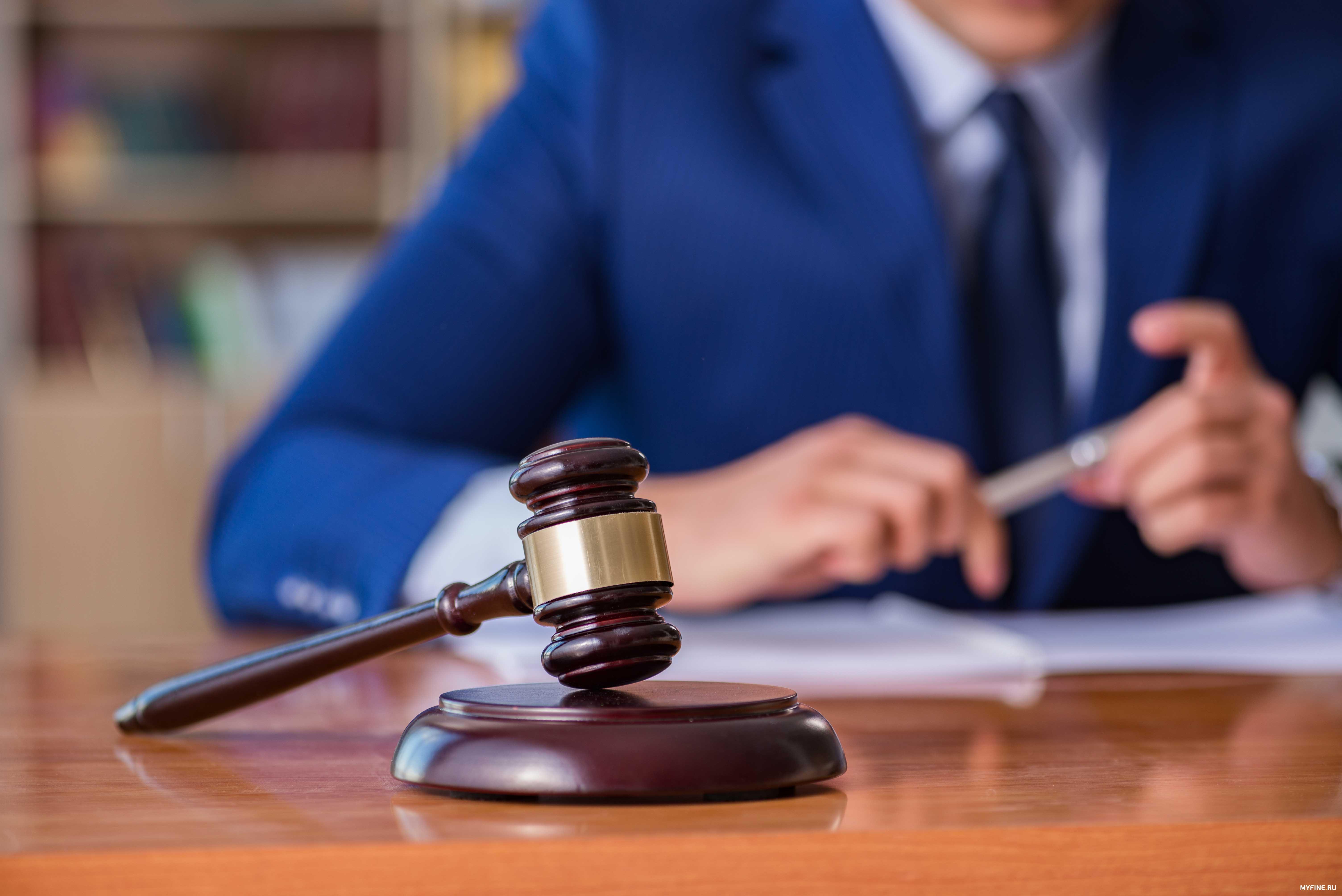 Арбитражные судебные споры