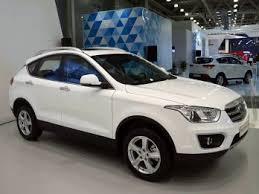 «Автолидер 7»: продажа автомобиля по выгодной для продавца цене